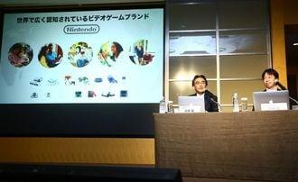Nintendo to Team Up with DeNA