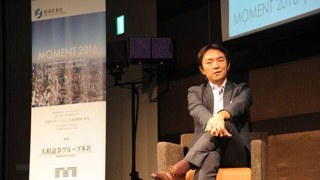 日本人が知らない「ベンチャー投資」の奥義