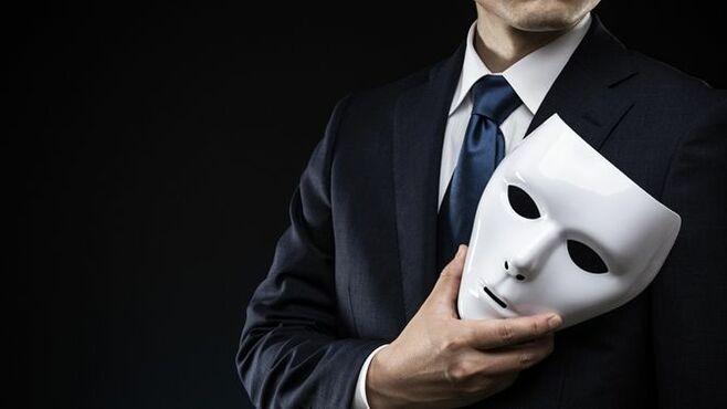 「詐欺やだましの分析」を経済学が苦手な理由