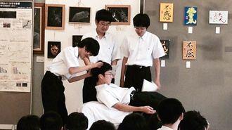 東京の進学校「海城」が学ばせる究極の対応力