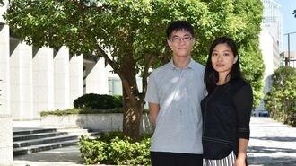 学生結婚で3児の親に!ある理系夫婦の選択