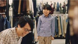 寺田心くん「ブックオフ店員」CMが好感のワケ