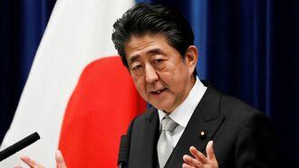 日露交渉「進展」は日本にデメリットでしかない