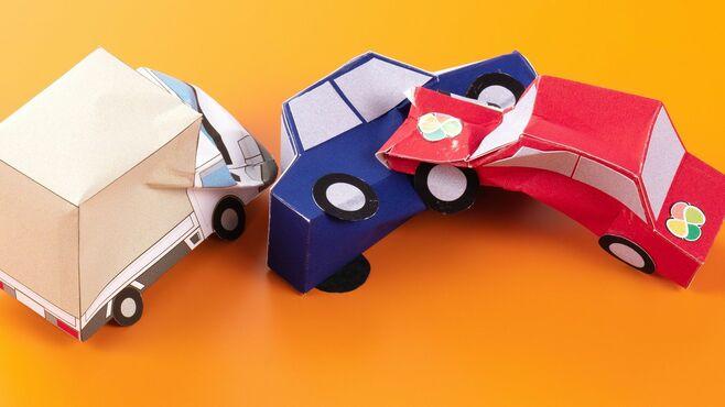 「交通事故」が特に起こる自治体ランキング300