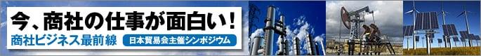 記事広告アーカイブ