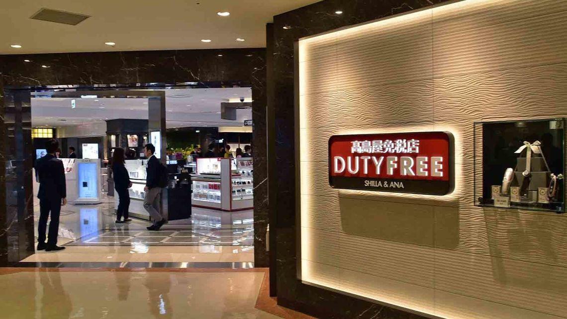 「新宿高島屋 免税店」の画像検索結果