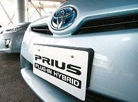 トヨタのプラグインハイブリッド車の勝算、次世代車の覇権争いは激化必至