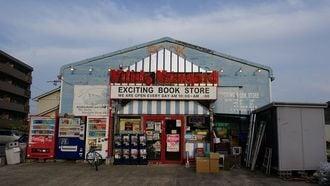 ヴィレヴァン、伝説の1号店で「本を売る」執念