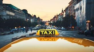 「税金とタクシー」、2つの言葉の意外な関係