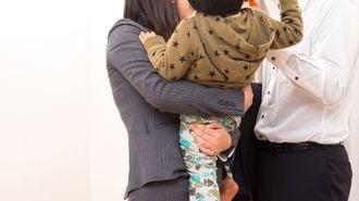 夫の育児参加に必要な、職場における2つのKY