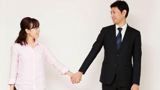 婚活で「体の相性」を最優先にしてはならない