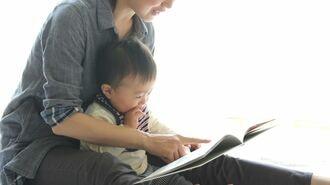 東大理Ⅲ4人合格させた母の揺るぎない教育法