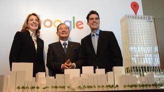 東急がグーグル渋谷凱旋を熱烈歓迎する理由