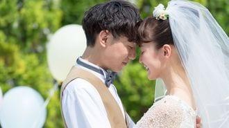 「結婚すれば幸せになれる」は幻想でしかない