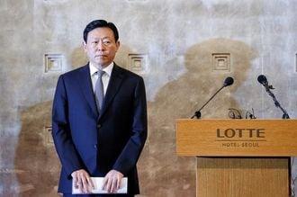 韓国ロッテ会長に懲役2年6月の実刑判決