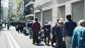 「山谷・寿町」日雇い者が瀕するコロナ禍の憂鬱