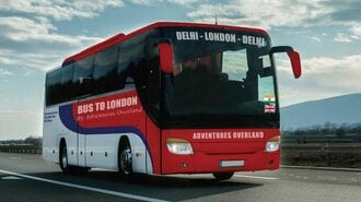 問い合わせ殺到「インド発英国行き」バスツアー