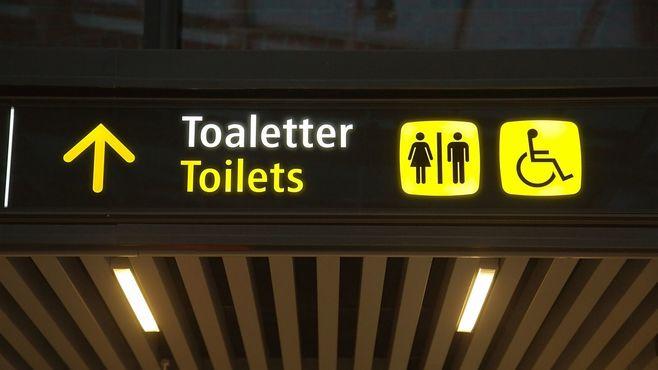 徹底調査、都内主要駅「トイレ」の数と清潔感