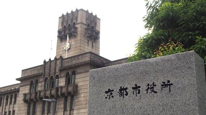 違法民泊をめぐる京都市とAirbnbの「攻防」
