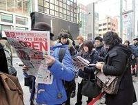 金融緩和では解決しない日本経済の低迷、国会の責任は重大