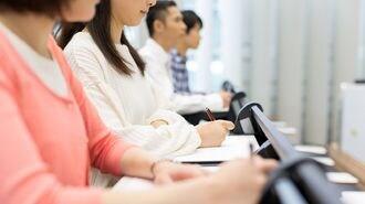 大学生が「%」を分からない日本の絶望的な現実