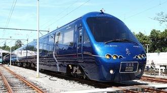 伊豆を走り出す「青い豪華観光列車」の実力は