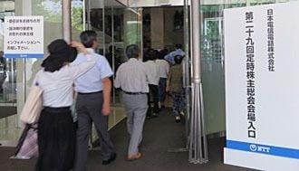NTT「卸サービスで光回線を再成長へ」