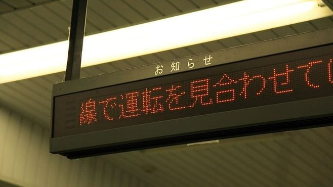 全国521駅「10年累計鉄道自殺数」ランキング