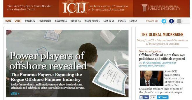 パナマ文書を読み解く集団「ICIJ」とは何者か