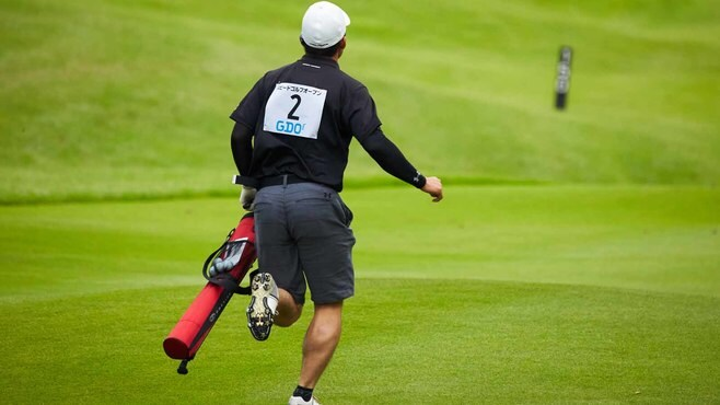 「スピードゴルフ」は、全く新しいスポーツだ