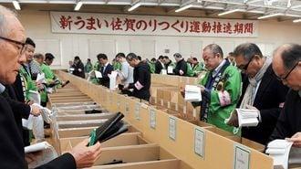 有明海の養殖ノリ、14年連続の日本一なるか