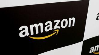 アマゾン配送センター社員の「不都合な真実」