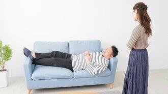 「夫のタイプ別」で変わる、うまく付き合うコツ