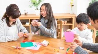 室内で子供が喜ぶ&頭が良くなる「3大遊び」