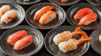 お寿司「シャリ残し」問題の解決策はコレだ!