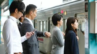首都圏「通勤電車減便」、テレワークで現実に?