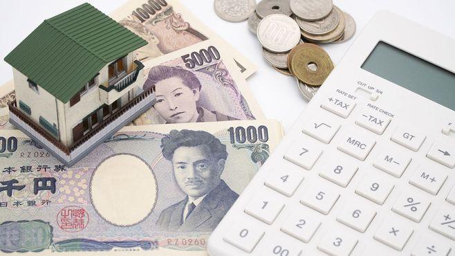 「資産価値が落ちない家」を見極める3つの鍵