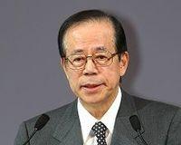 福田首相辞任で危ぶまれる消費者庁の行方