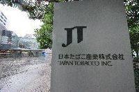 JTの株主総会はTCIからの株主提案を否決。株主からはたばこの将来に対する不安の声も