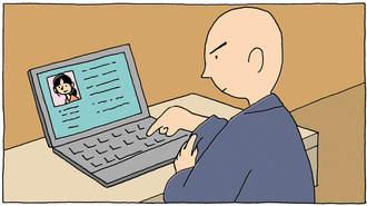 婚活サイトで出会った僧侶夫婦の意外な生活