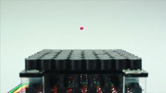 World's First Sonic Tractor Beam