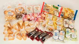 味で勝負できる「糖質制限おやつ」意外な売れ筋