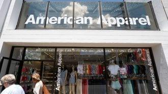 米国でも吹き荒れる、アパレル閉店・倒産の嵐