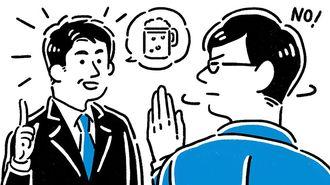 職場での飲みへの誘いを警戒する20代の心理