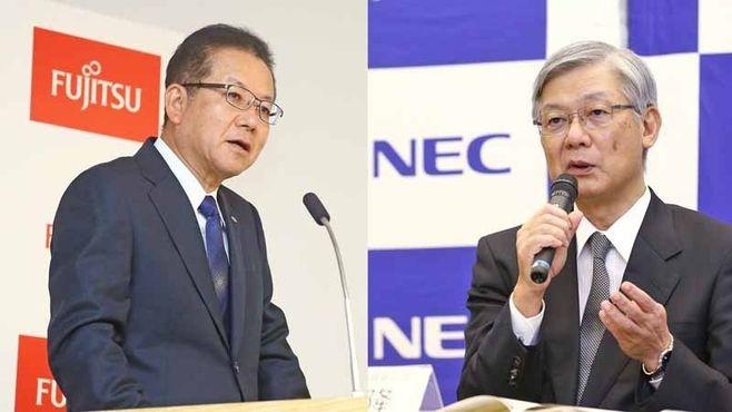 NECが大幅下方修正、富士通と分かれた明暗