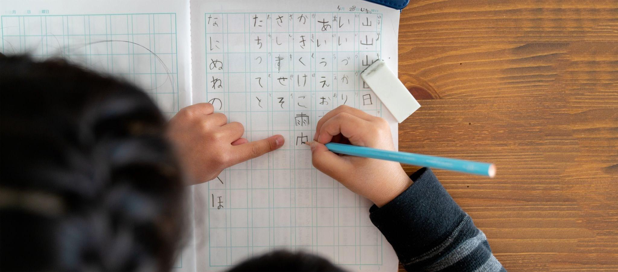 少子化で「みんな同じ教育」を続ける問題点