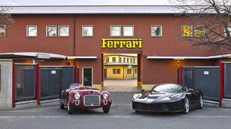 フェラーリが「70周年」に懸ける3つの狙い