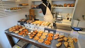 職人夫婦が築いた「町のパン屋」の新しい形