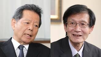 日本のリーダー「危機を語らず隠す」が招く大迷走