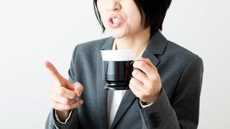 「職場でのいじめ」を回避するための2つの方法